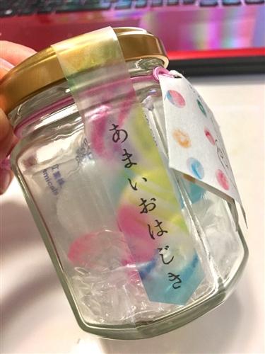 """「節子、これドロップや!」 映画「火垂るの墓」を連想してしまうかわいい""""おはじき""""型の和菓子がTwitterで話題に"""