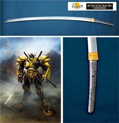 トランスフォーマー 高知県 コラボ 刀剣 制作
