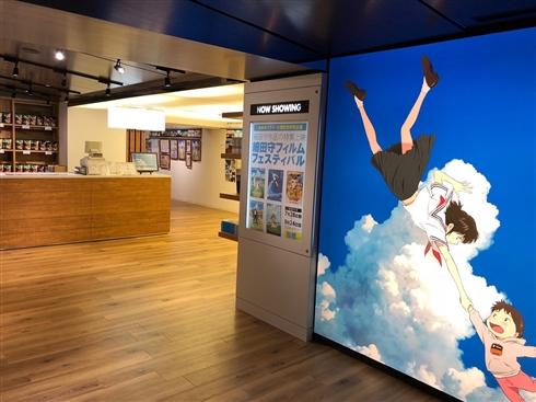 角川シネマ新宿がアニメ専門劇場としてリニューアル! 小さかったスクリーンを撤廃し展示やトークイベントも可能に