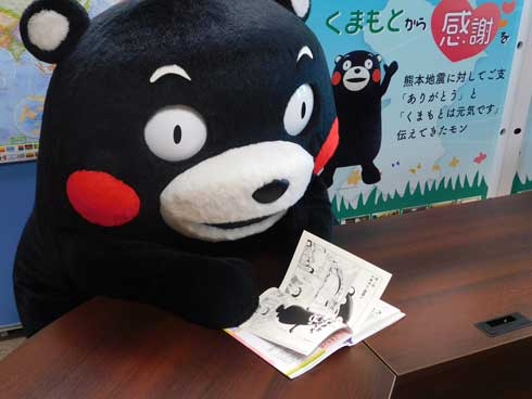 学習漫画 偉人伝シリーズ くまモン 小学館