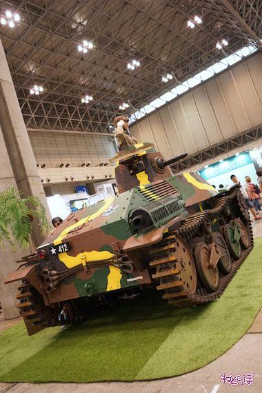 里帰り 九五式軽戦車 ガルパン 知波単学園 日照戦車