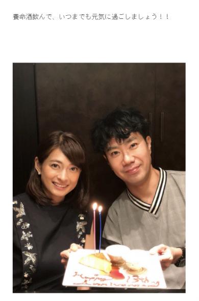 乙葉 藤井隆 夫婦 逃げるは恥だが役に立つ 逃げ恥 養命酒 結婚 結婚記念日