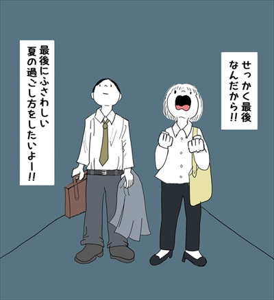 平成最後の夏