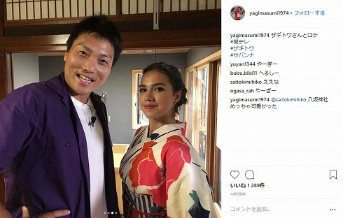 ニッポンのゆかいな皆さんと」 女王ザギトワ、日本語でInstagram