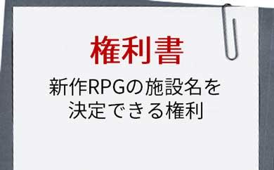 岐阜県 各務原市 ふるさと納税 日本一ソフトウェア 返礼品
