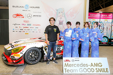 グッドスマイルレーシング メルセデスAMG SUPER GT 鈴鹿10H