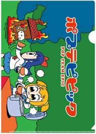 ポプテピピック コミケ 94 郵便局 フレーム切手セット グッズ