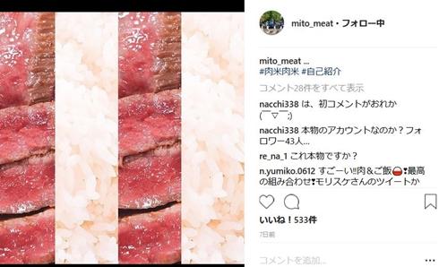 水卜麻美 水卜アナ 女子アナ インスタ Instagram アビイ・ロード ビートルズ 食べ物
