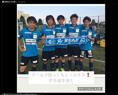 三浦知良 三浦りさ子 サッカー Jリーグ 横浜FC J2 結婚式 銀婚式