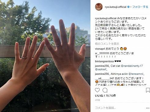 前田敦子 結婚 勝地涼 AKB48 結婚指輪