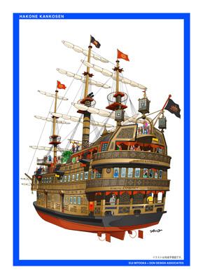 小田急 箱根 大型投資 海賊船 水戸岡鋭治