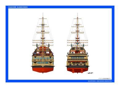 小田急 箱根 大型投資 海賊船 水戸岡鋭治 前面 後面