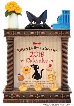 トトロのカレンダー