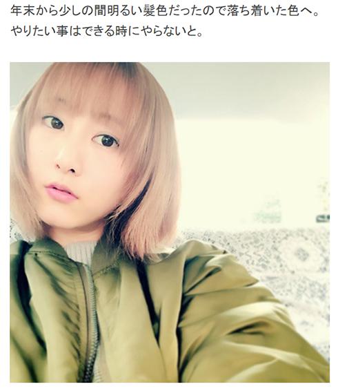 松井玲奈 AKB48 SKE48 NMB48 アイドル Instagram メイク