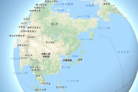 google 地球 网页 版