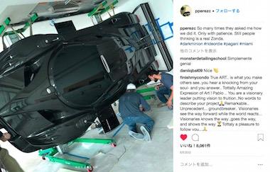 パガーニ ゾンダR スーパーカー インテリア 室内 壁