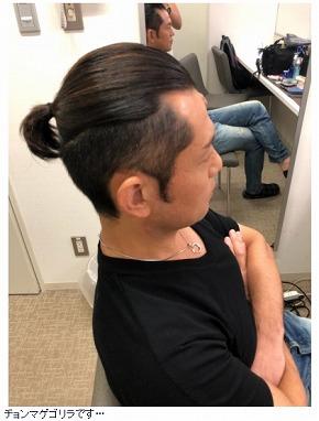 的場浩司 金髪 黒髪 ヘアスタイル 髪形 こわもて