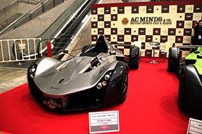 BAC Mono 2.5リッターの標準モデル(2761万7760円)