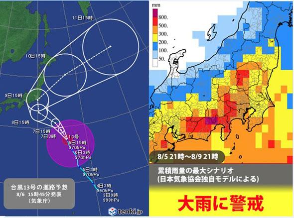台風13号 関東直撃