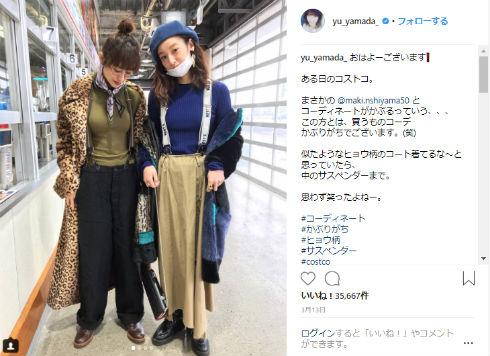 山田優 西山茉希 カメラを止めるな! 映画 上映 映画館