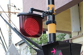 踏切警報灯 eco1シリーズ(直径300ミリ両面形)