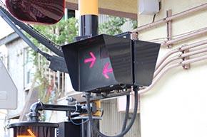 列車の進行方向を示す、列車進行方向指示器(LED形)