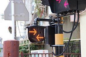 こちらは両面形の列車進行方向指示器 eco1