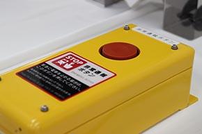 同社は、鉄道イベントや鉄道博物館などで定期的に「非常警報ボタン体験イベント」を積極的に開催している