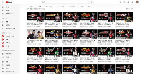 平成仮面ライダー 20作品 記念 特撮 YouTube 第1話 第2話 無料配信 仮面ライダージオウ