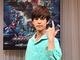 フレッシュすぎる! 「仮面ライダージオウ」主演の奥野壮がInstagram初投稿「精一杯頑張ります!」