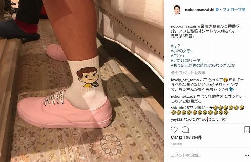 千鳥 ノブ 宮川大輔 ファッション ロリータ ツッコミ おしゃれ