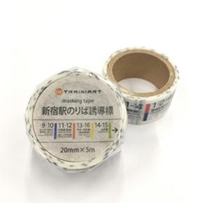 新宿駅 マスキングテープ マステ ヴィレヴァン ヴィレッジヴァンガード 外観