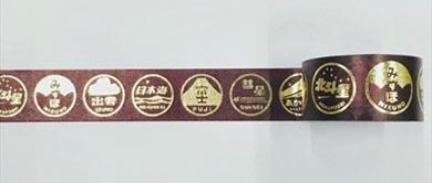 新宿駅 マスキングテープ マステ ヴィレヴァン ヴィレッジヴァンガード ヘッドマーク