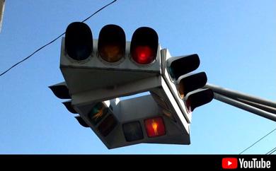 宮城 信号機 懸垂型 UFO 亜種 傾き
