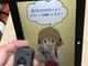 バーチャル売り子「新刊300円です」 コミケの売り子をバーチャルにしてしまう天才が登場