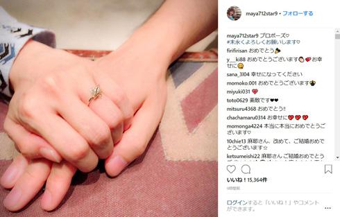 小林麻耶 指輪 フリーアナウンサー 結婚