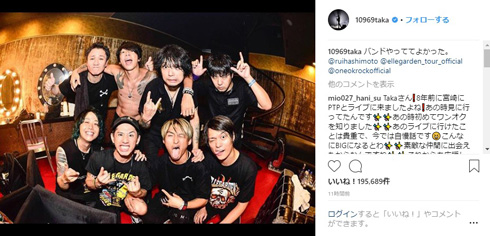 ONEOKROCK ELLEGARDEN ロックバンド 10年ぶり 新木場STUDIOCOAST ライブ