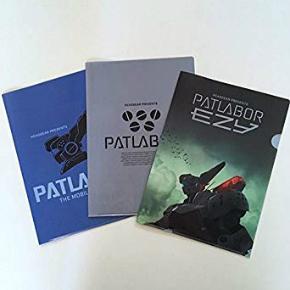 機動警察パトレイバー パトレイバーの日 ヘッドギア 押井守 パトレイバーEZY 新作 アヌシー国際アニメーション映画祭