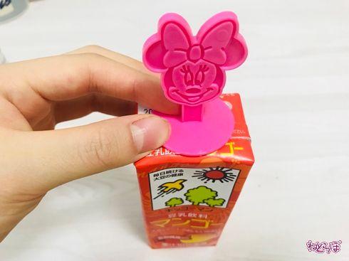 アイス 豆乳 アイスバー