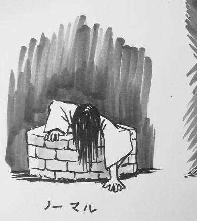 貞子の登場をさまざまなパターンで描いたイラストに皆ニヤリ 犬神家風