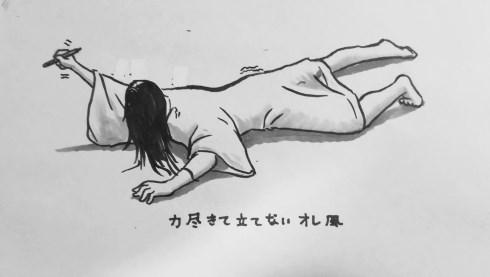 貞子 登場 パターン イラスト