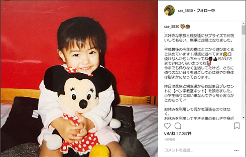 AKB48 宮澤佐江 芸能界 事務所 引退 休止 Instagram 選抜総選挙