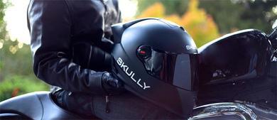 ハイテクヘルメット