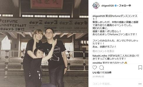 perfume あ〜ちゃん 西脇綾香 みたらし団子 浪芳庵