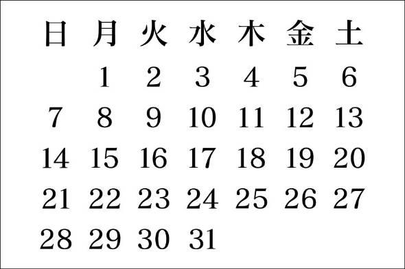 日本一賢い小学生」はこんな問題...
