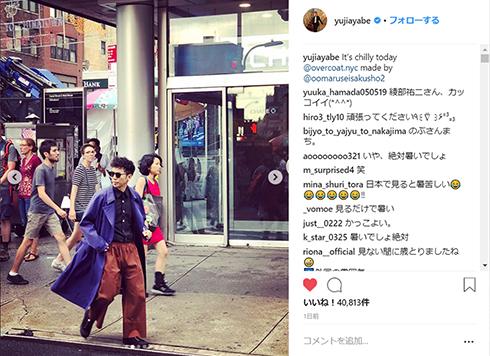 綾部祐二 ピース お笑い 留学 アメリカ ニューヨーク 千鳥 ノブ Instagram