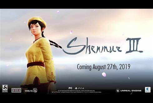 「シェンムー3」2019年8月27日発売決定! ドイツのゲームイベントで発表