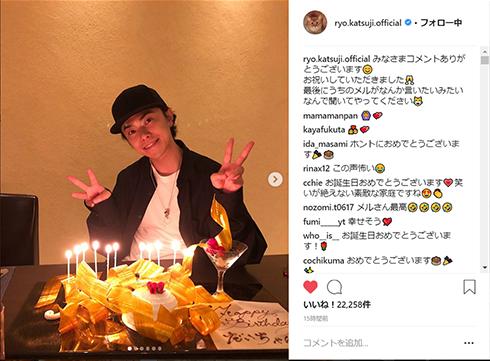 前田敦子 勝地涼 結婚 AKB48 Instagram
