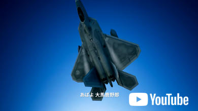 F-22-1