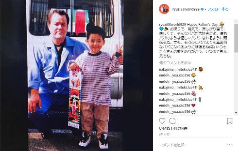 りゅうちぇる ぺこ リンク タトゥー Instagram 両肩